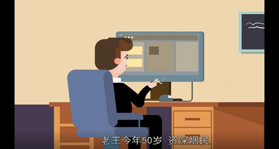 深圳龍華二維動畫制作公司哪家好 量身定制 深圳市思遠影視供應