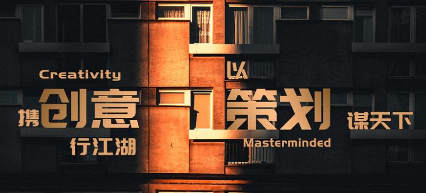 深圳专业宣传片拍摄公司 推荐咨询 深圳市思远影视供应