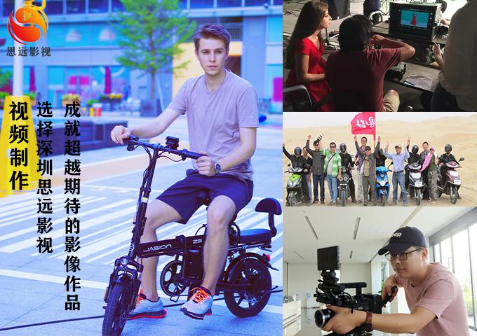 東莞短視頻拍攝費用 合作共贏 深圳市思遠影視供應