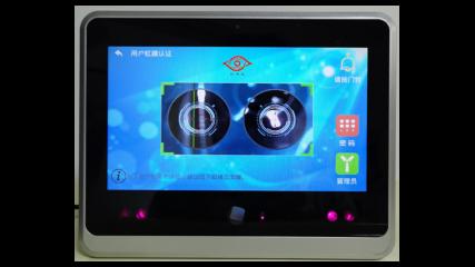 中山直销立柜虹膜识别一体机代理价格 值得信赖「深圳市掌虹信息技术供应」