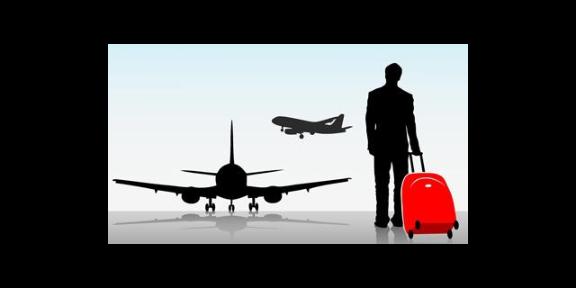 福建员工商旅管理平台