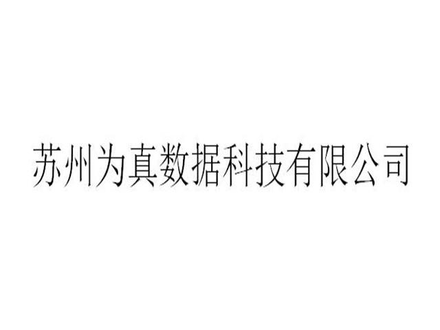 苏州信息化网络服务包括什么