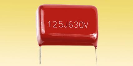 深圳小型CBB电容销售电话
