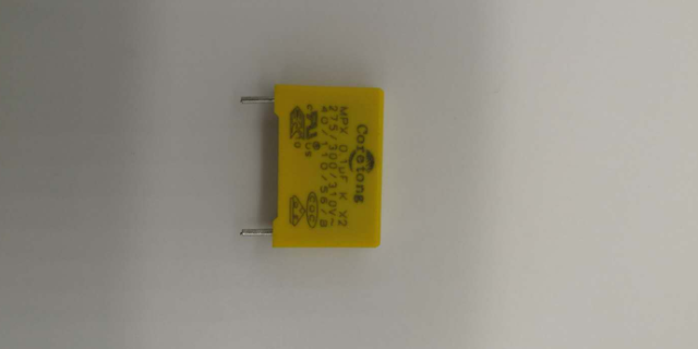 安徽降壓X2安規電容現貨 歡迎來電「深圳市芯通電子科技供應」