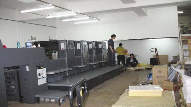 江門不干膠印刷ERP作用 歡迎來電「深圳迎海信息供應」
