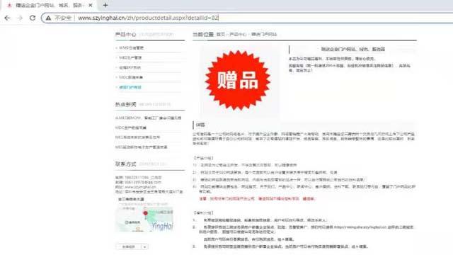 印刷ERP采購管理 誠信為本「深圳迎海信息供應」