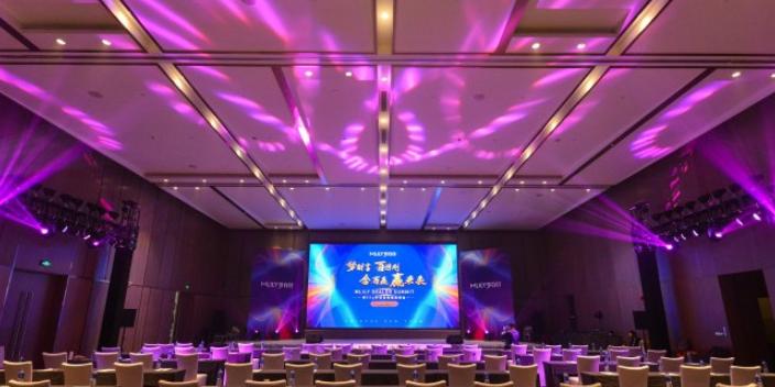 北京私人年会策划销售方法