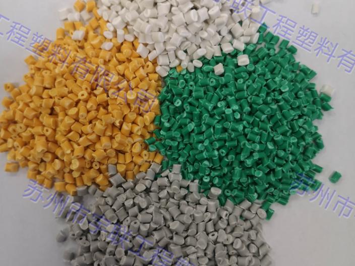 溫州PP填充 誠信服務「蘇州市宇聯工程塑料供應」