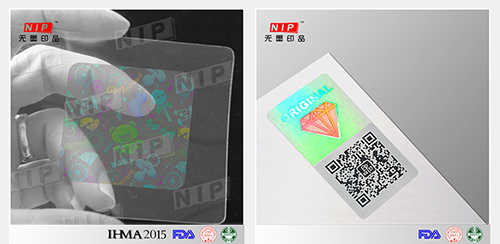 姑蘇區定制鐳射防偽標簽廠家現貨 值得信賴「蘇州印象鐳射科技供應」