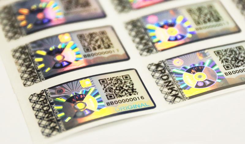 江蘇地區做鐳射防偽標簽 值得信賴 蘇州印象鐳射科技供應
