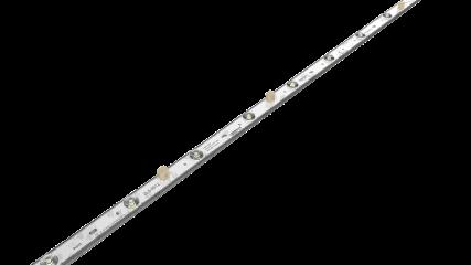 珠海晶元漫反射燈條要多少錢 真誠推薦「深圳市戰狼光電供應」