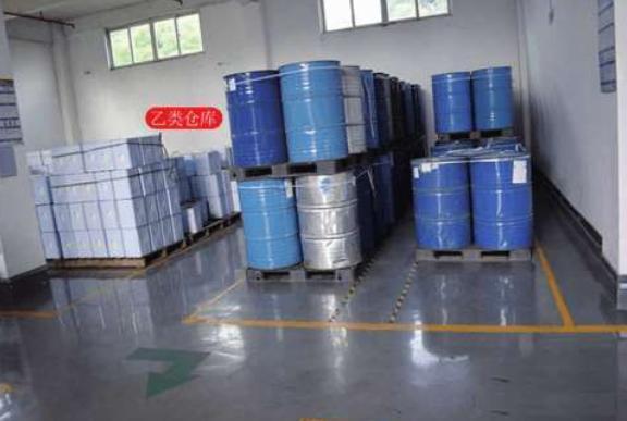 广州重金属沉淀药剂批发 来电咨询 苏州展图金属科技供应
