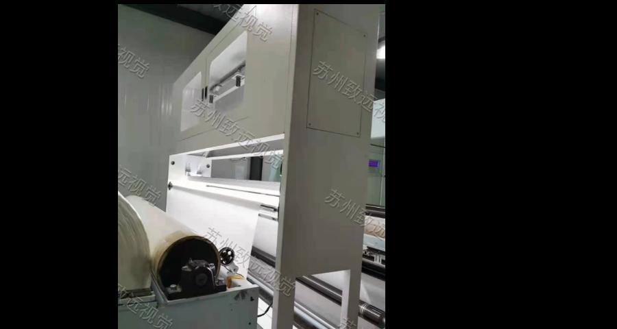 昆明实时无纺布缺陷检测设备 欢迎来电 苏州致远视觉供应