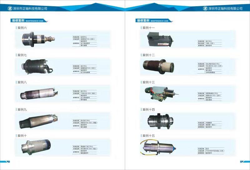 正规机械主轴维修价格,机械主轴维修