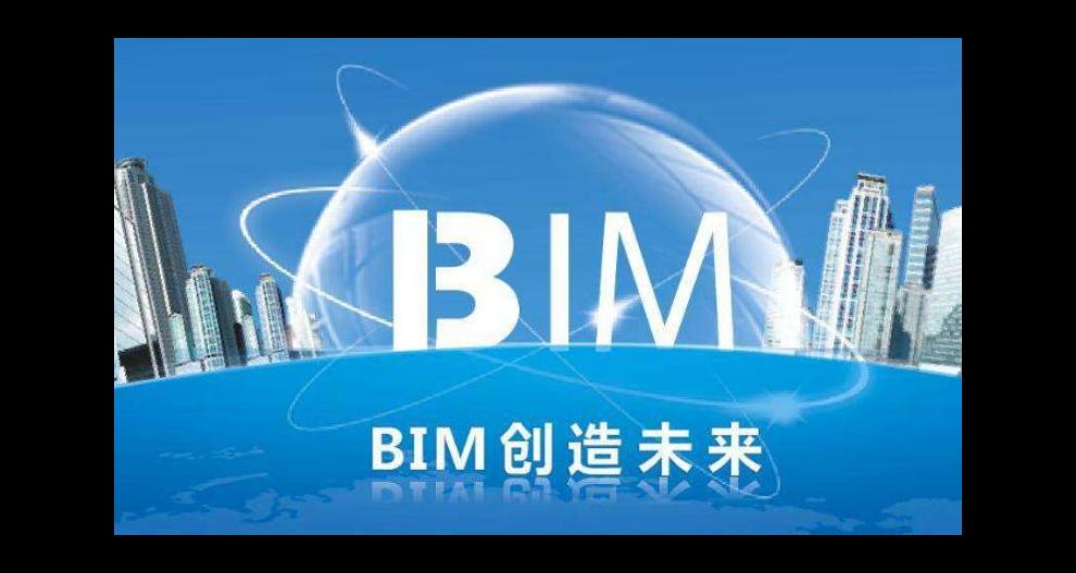 惠州BIM设计费用