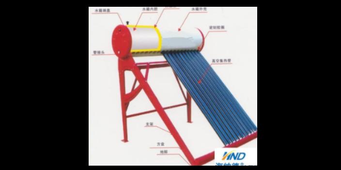 山东沐歌太阳能热水器价格