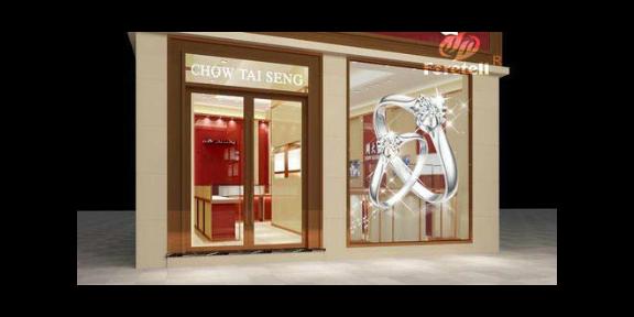 5d全息投影餐廳報價 富泰爾智慧展廳整體解決方案供應