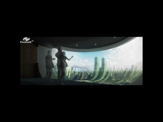 沉浸式空间投影制作 富泰尔智慧展厅整体解决方案供应