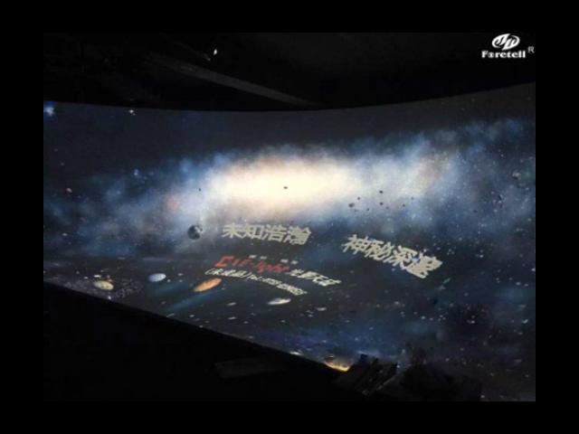 北京投影沉浸式投影是什么 富泰尔智慧展厅整体解决方案供应