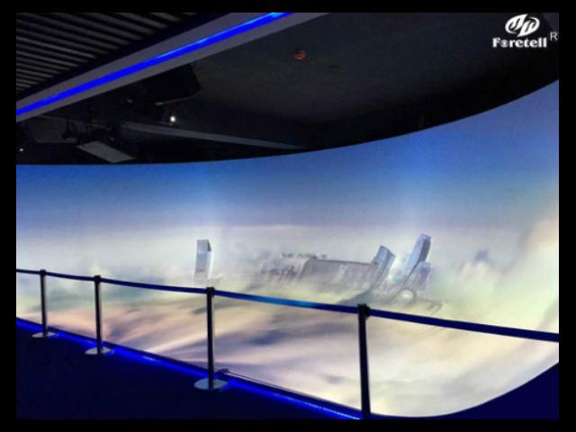 沉浸式投影互动哪家好 富泰尔智慧展厅整体解决方案供应