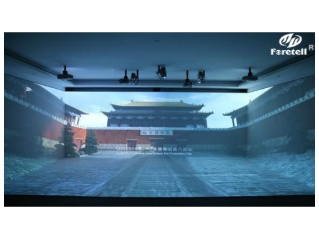 上海沉浸式全息投影哪能做 富泰尔智慧展厅整体解决方案供应