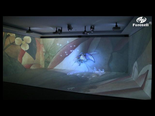 北京沉浸式投影哪家好 富泰尔智慧展厅整体解决方案供应