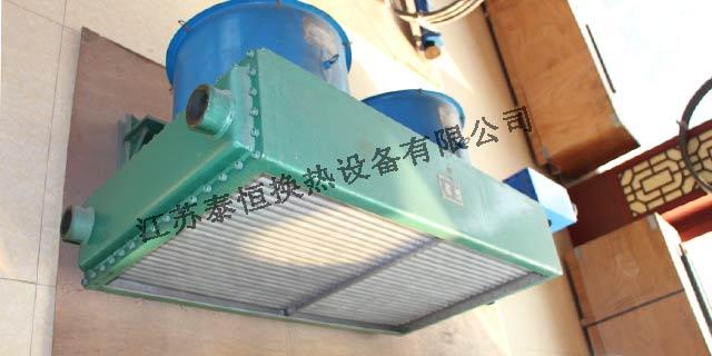 无锡钎焊板式换热器,器