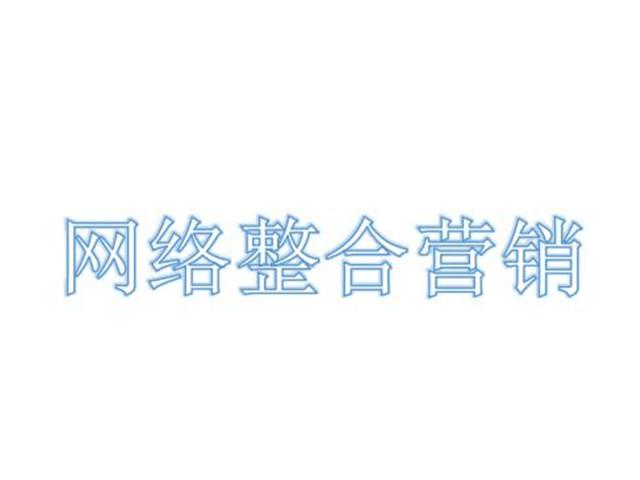 徐汇区网络网站建设概况