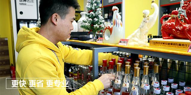 阳泉红酒每月分润 创造辉煌 同城酒库供应