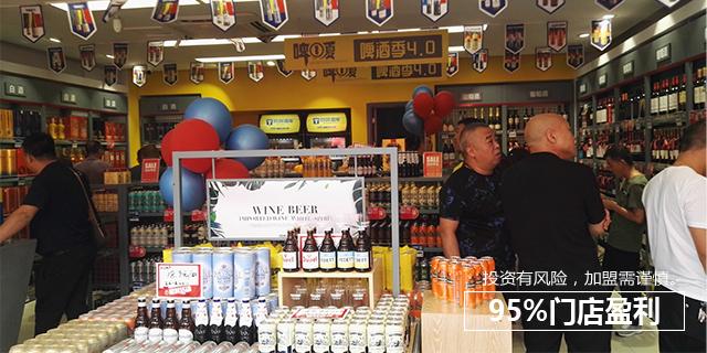 大同投资同城酒库代理加盟创业 诚信服务 同城酒库供应