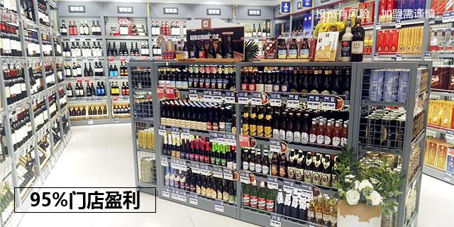 陽泉正規酒水加盟 歡迎咨詢 同城酒庫供應