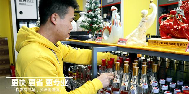 忻州代理同城酒库加盟电话 欢迎来电 同城酒库供应
