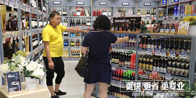 晋中红酒加盟多少钱 诚信服务 同城酒库供应