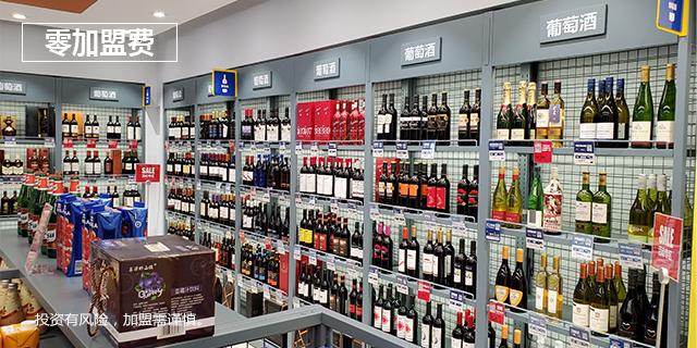 大同市投资红酒代理加盟报价 服务为先 同城酒库供应