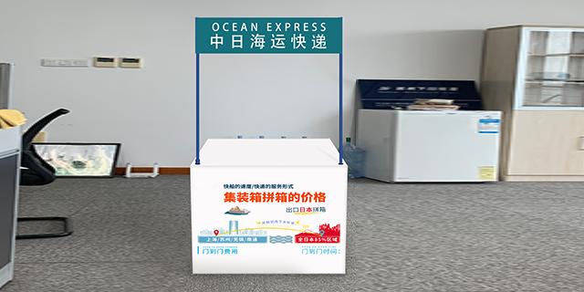 上海费用简单中日快船拼箱 推荐咨询 太仓新太国际船舶代理供应