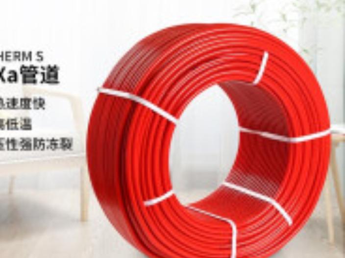青浦區什么是地暖代理商