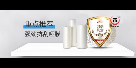 貴州醋酸纖維薄膜覆膜,薄膜