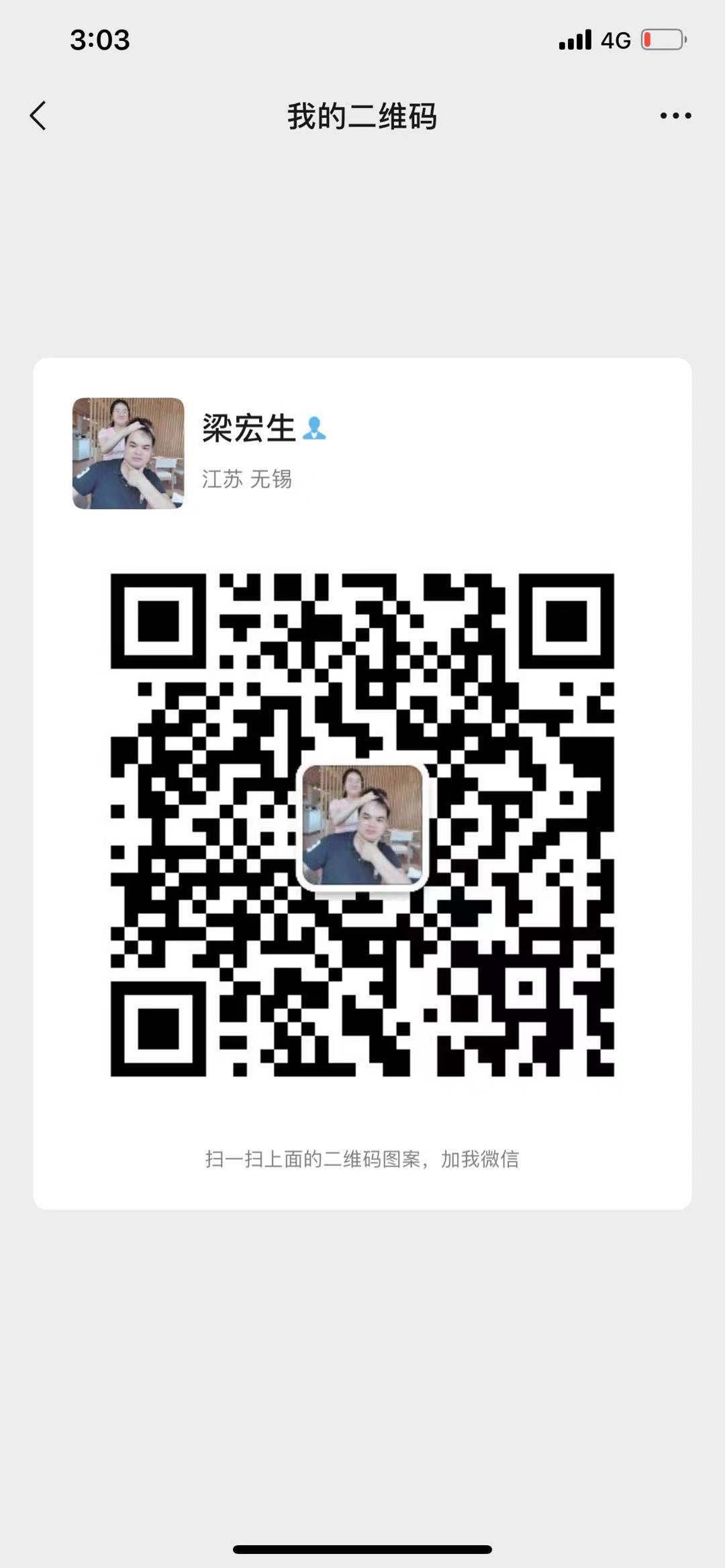 江蘇騰錦工程科技有限公司