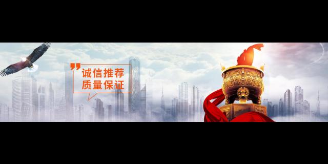 長寧區如何分類化工科技技術開發 服務至上「上海騰崛化工科技供應」
