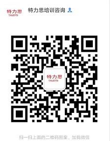深圳市特力思信息科技有限公司