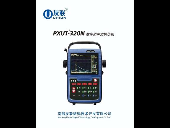 廣東超聲波探傷儀多少錢一臺「洛陽特特檢測設備供應」