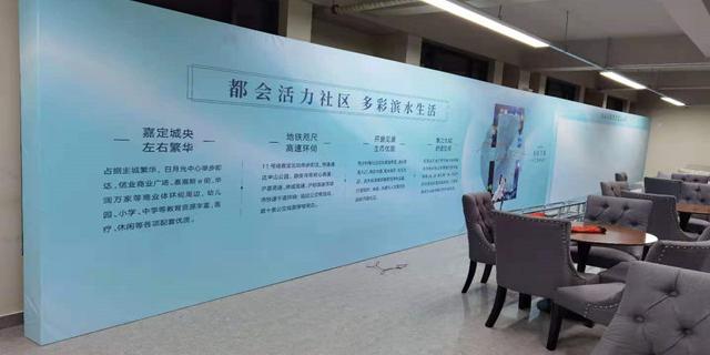 長寧區大型海報制作哪家好 來電咨詢「上海添辰廣告供應」