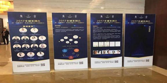 南通照片寫真噴繪制作工廠那家好 來電咨詢「上海添辰廣告供應」