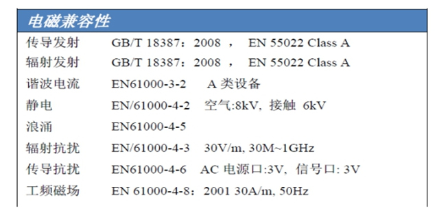 浙江天磁科技有限公司智能充电机销售厂家「深圳市天磁科技供应」