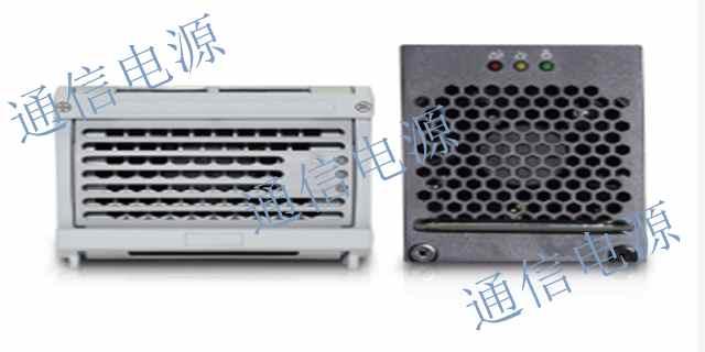 四川通信电源货源推荐「深圳市天磁科技供应」