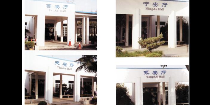上海市浦东殡仪全天咨询联系电话