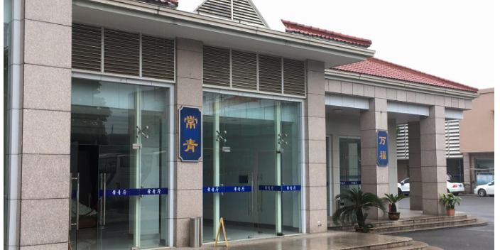 上海市浦东殡仪馆火葬场全天服务热线