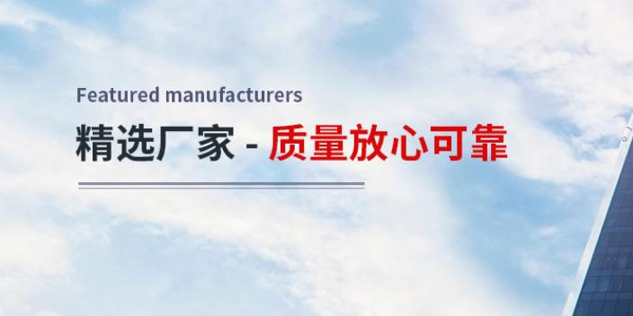 宝山区高科技建筑设计创新服务