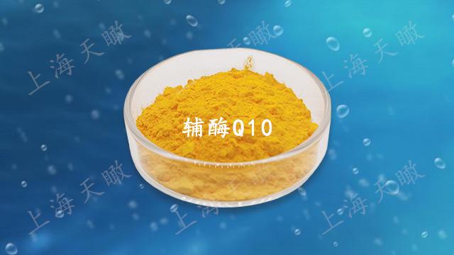 医药级辅酶Q10原料采购,辅酶Q10