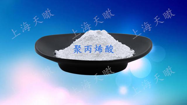 徐州药用级聚丙烯酸